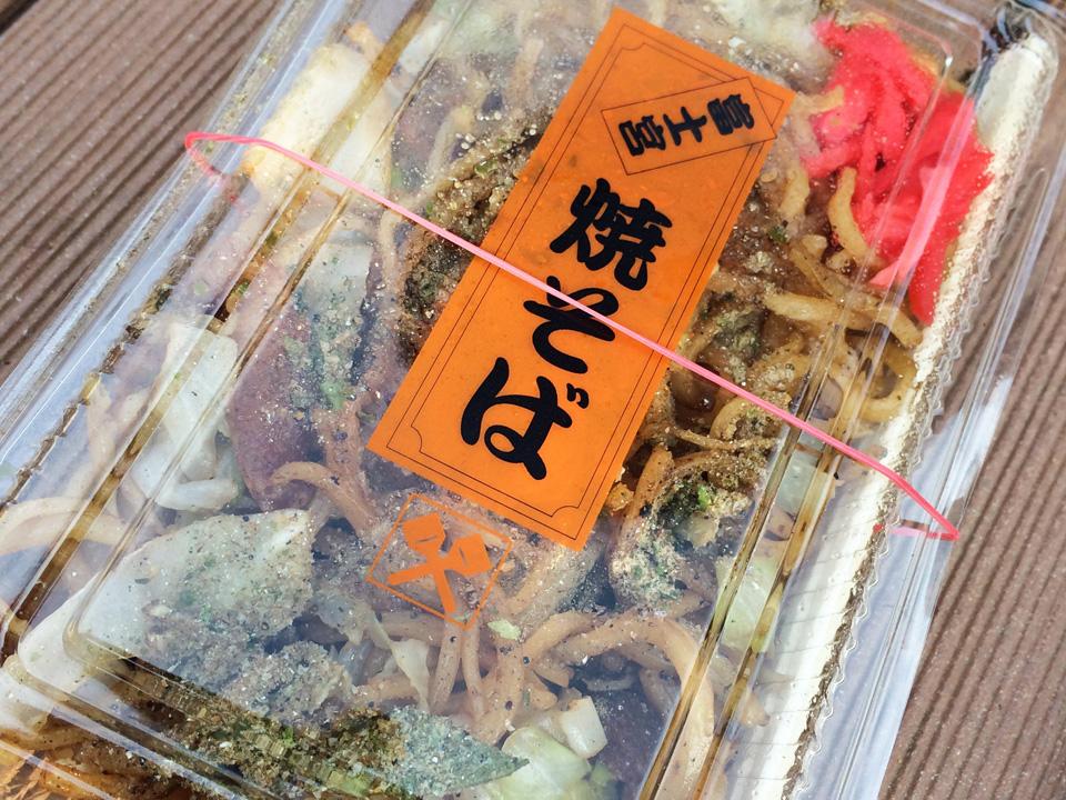 屋台の富士宮やきそば