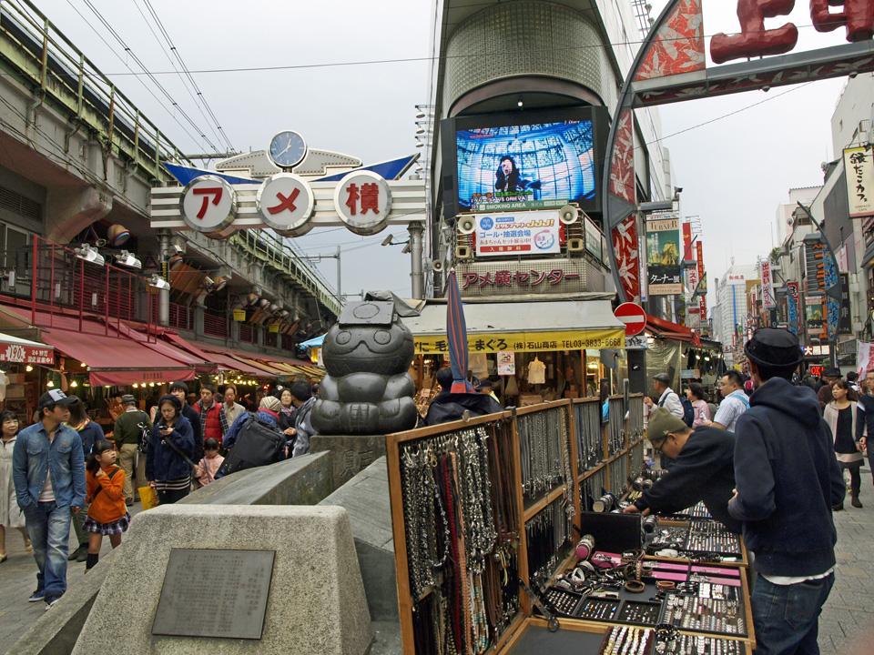 アメ横の上野駅寄りにあるアメ横センタービル