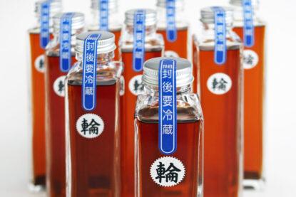 黒糖ドライ梅酒[輪]を増産