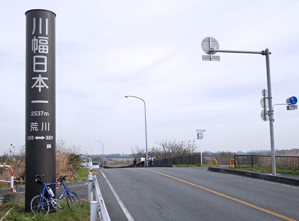 御成橋の西詰に建つ川幅日本一の標柱