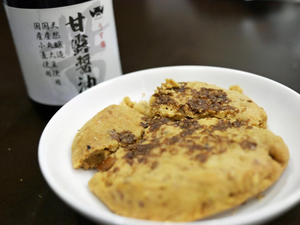 坂巻醤油店で購入した甘露醤油と甘露醤油クッキー