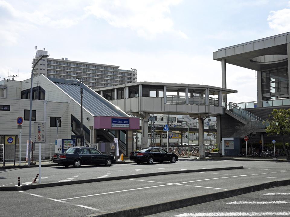 京成佐倉駅の北口ロータリーに寄り道
