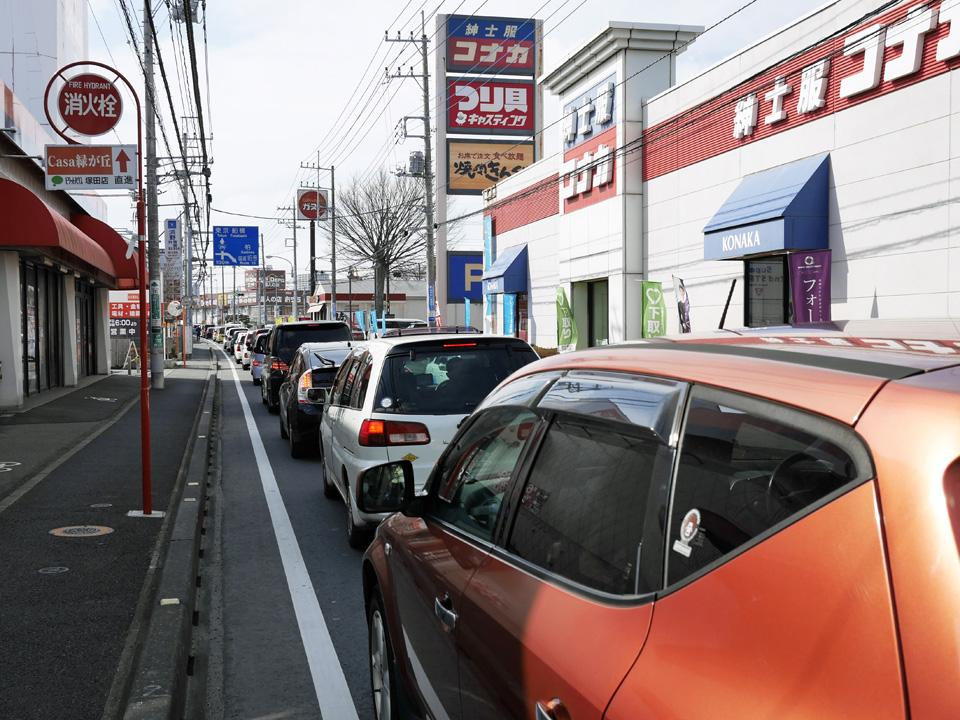 勝田台から東の国道296号は大渋滞