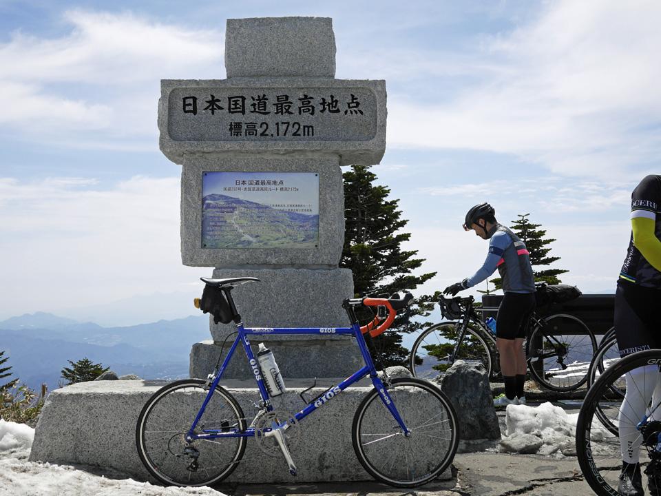 日本国道最高地点の碑とGIOS FELUCA