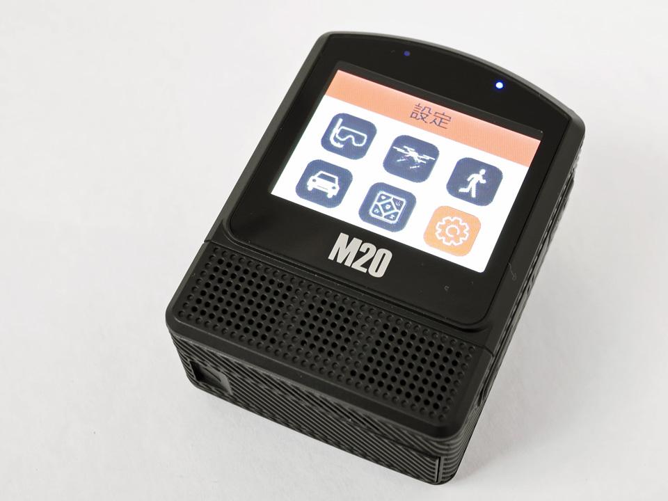 SJCAM M20の設定画面