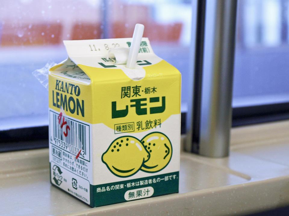 東北へ向かう旅のお供は関東栃木レモン