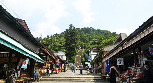 飯盛山の入口