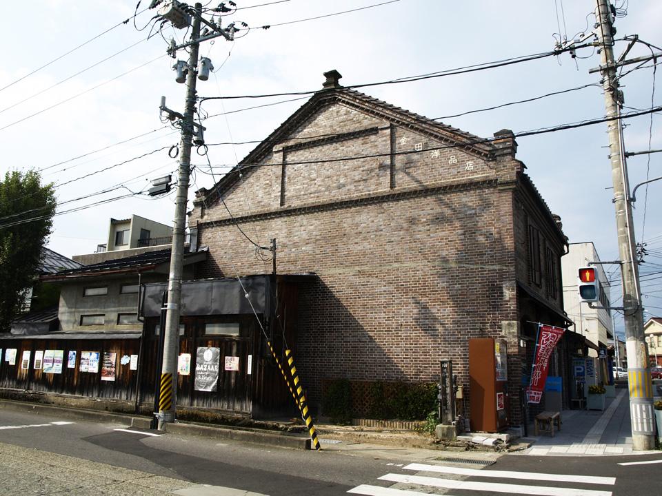 金田洋品店