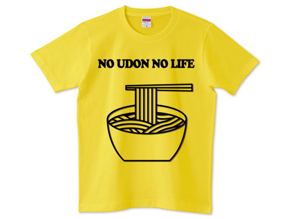 TDU2017マイヨジョーヌ(No Udon No Life Tシャツ)