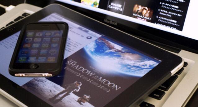 iPadで映画を観る日々