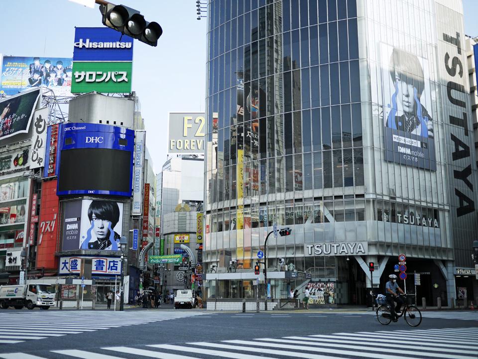 渋谷ハチ公前から水道道路ポタを開始
