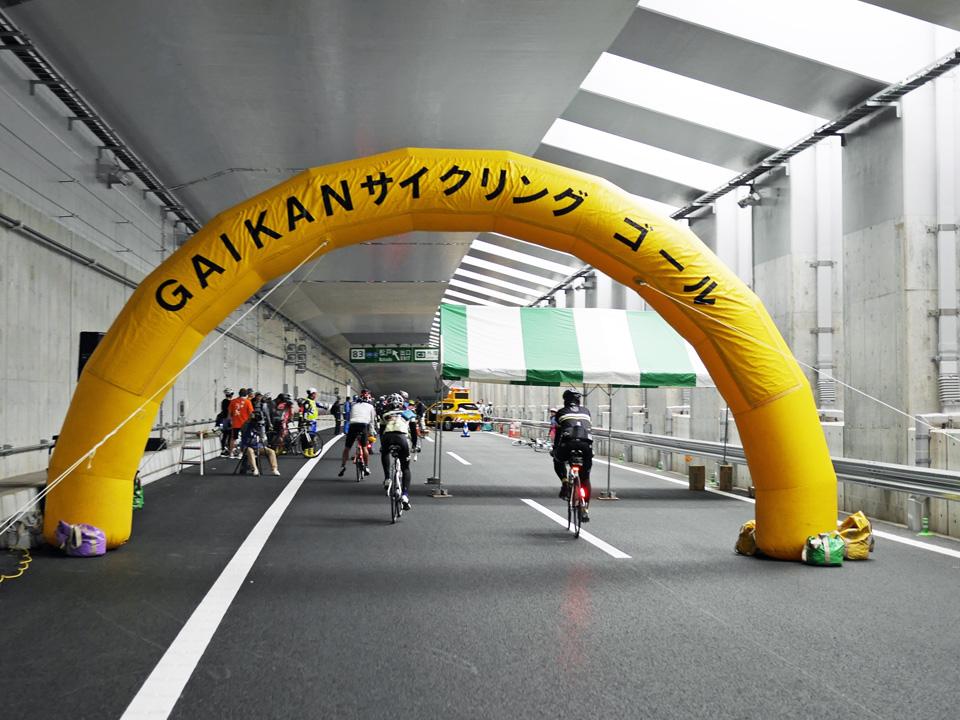 GAIKANサイクリング ゴールゲート