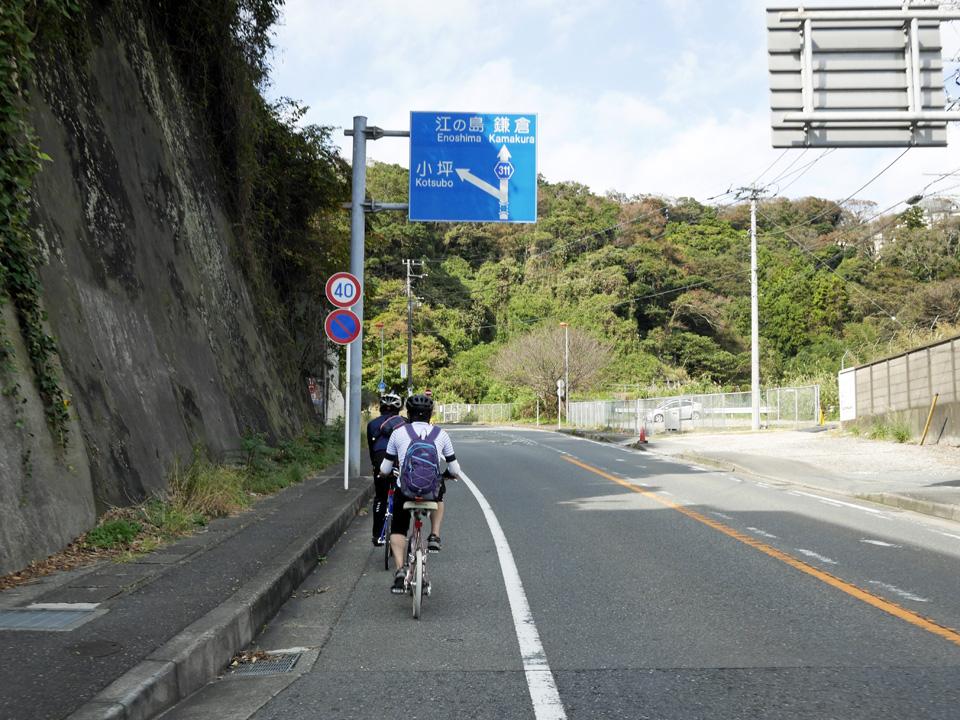 登坂路になった県道311号を鎌倉方面へ進む