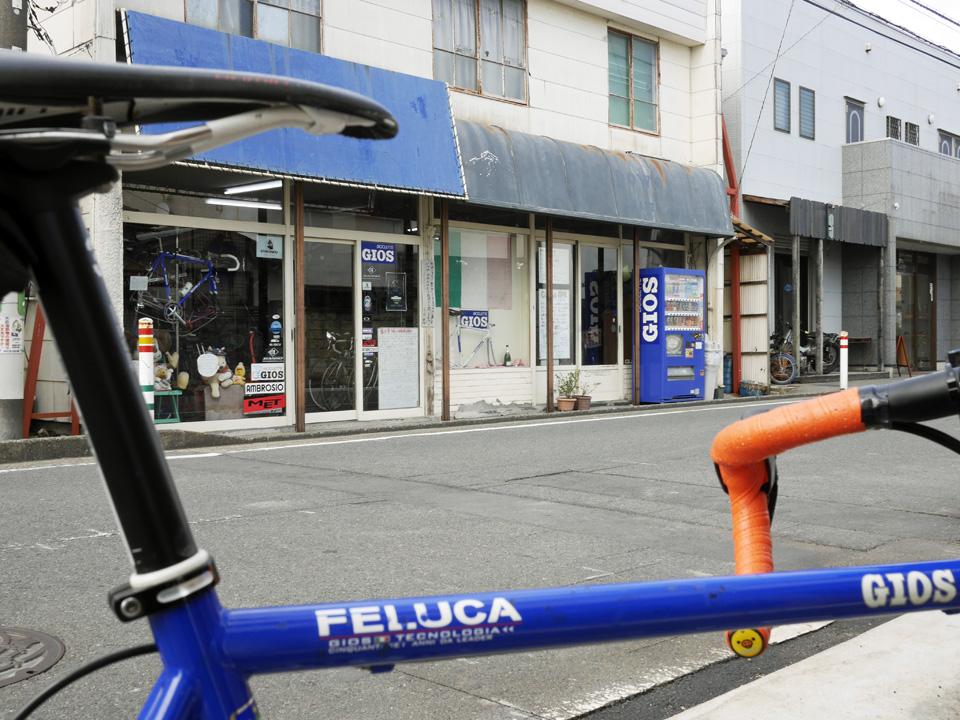 茅ヶ崎 エイドステーション へ GIOS FELUCA で