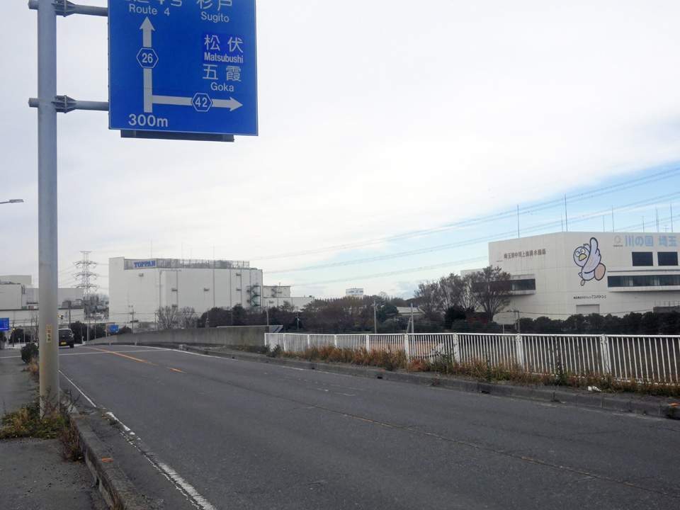 関宿橋西詰で江戸川から離れて中川沿いへ向かう
