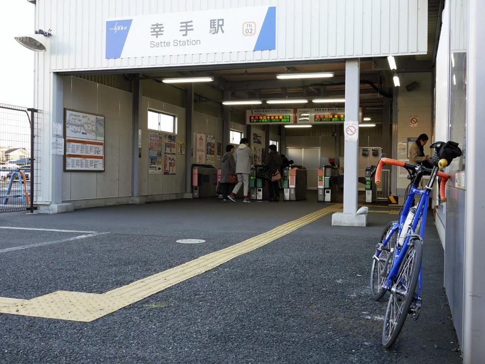 東武日光線の幸手駅で GIOS FELUCA をパッキング