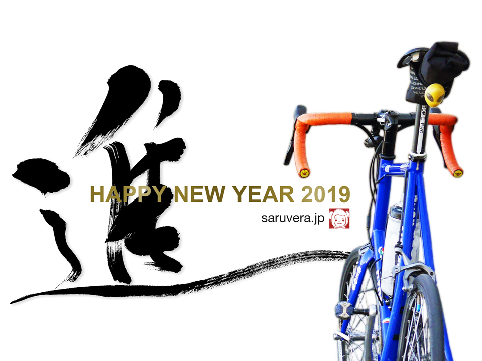GIOS FELUCA で Happy New Year 2019