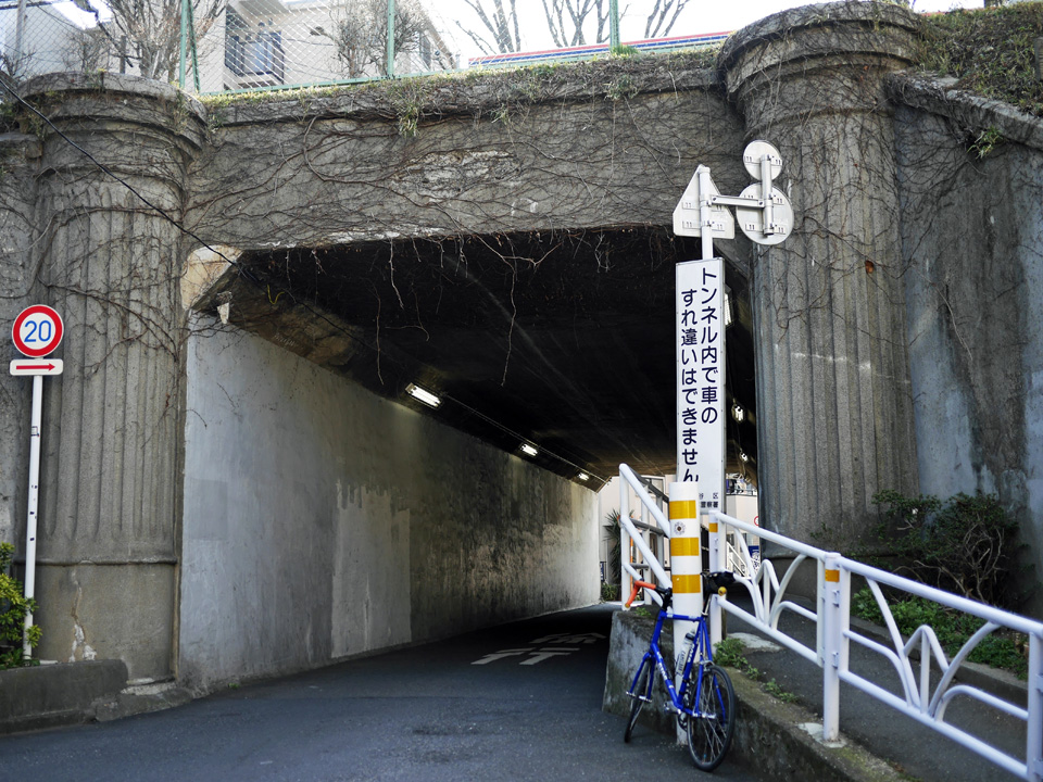 玉川上水だった土手に通されたトンネル本村隧道
