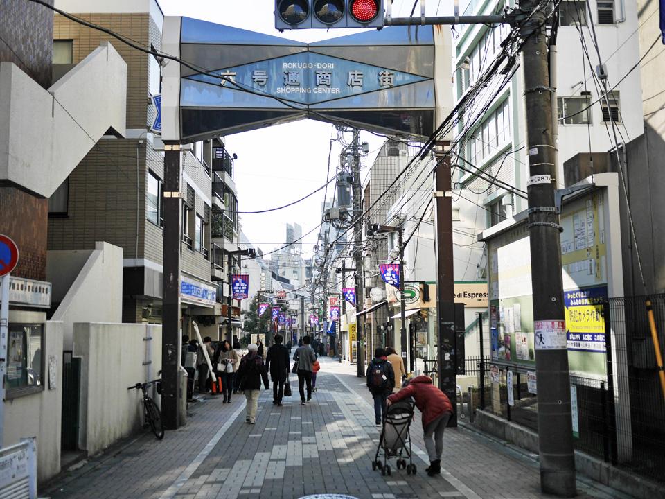六号通商店街の名称も淀橋浄水場に由来があった