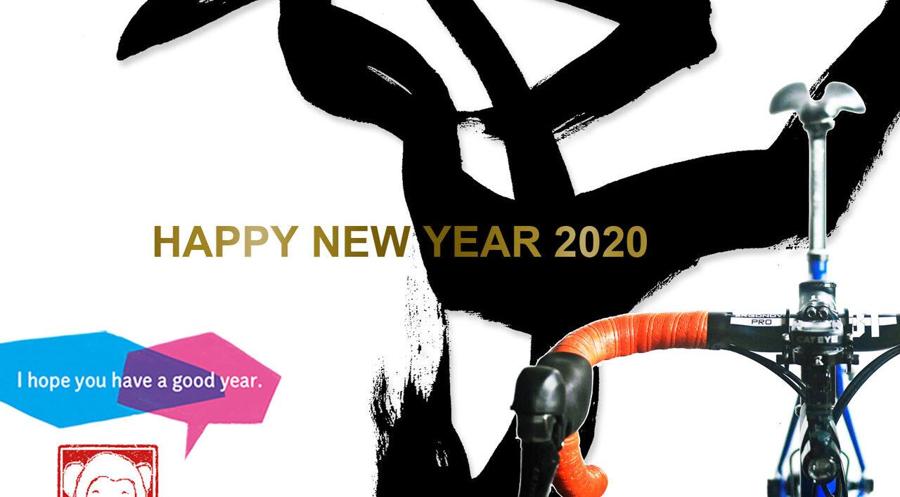 GIOS FELUCA 2020 Happy New Year from saruvera