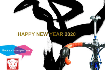 GIOS FELUCA 2020 Happy New Year from saruvera