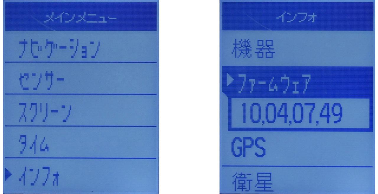 LEZYNE SUPER GPS アップデート状態を確認
