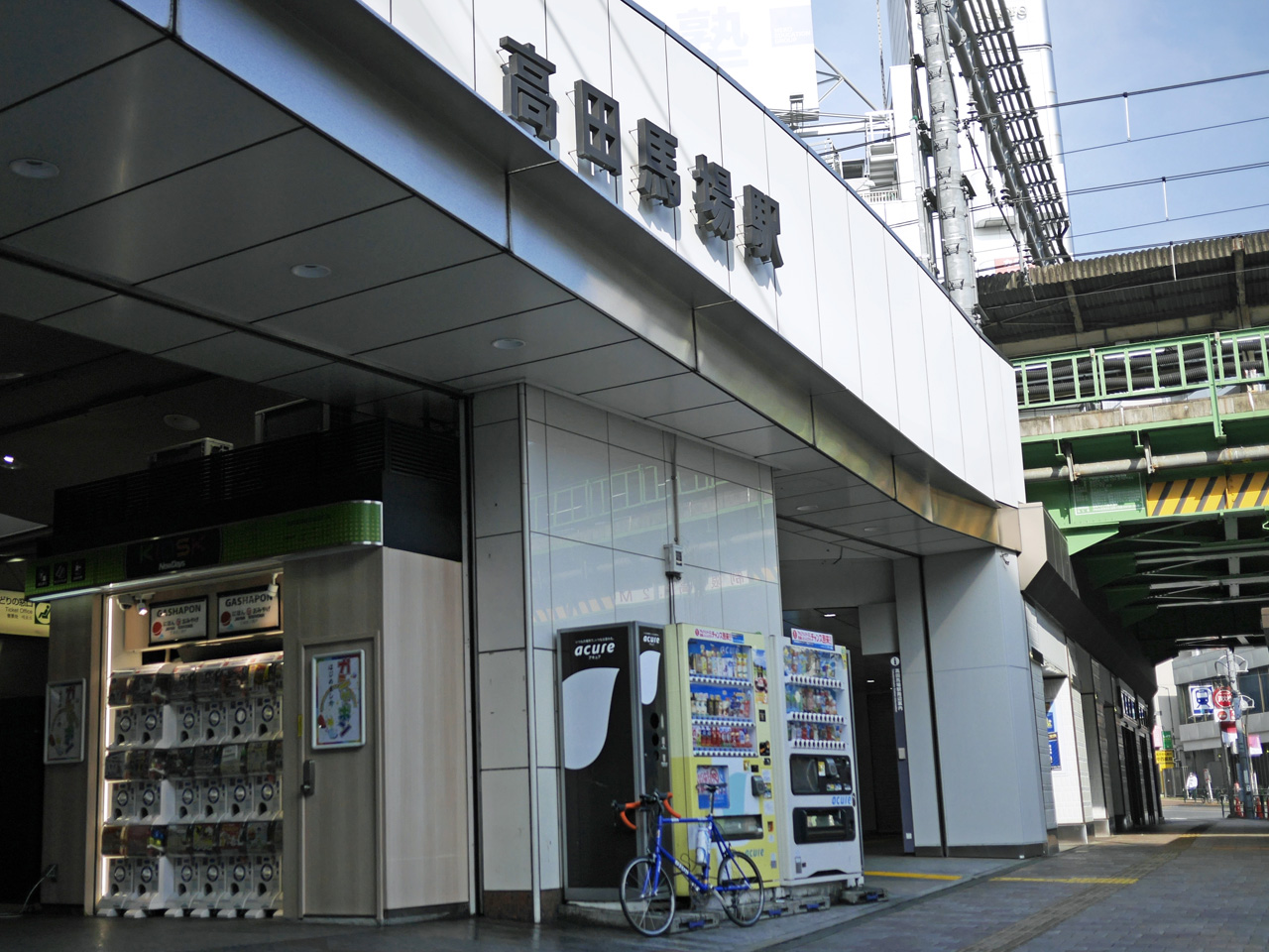 高田馬場駅早稲田口