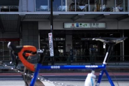 目黒通りの反対側に目黒駅正面口