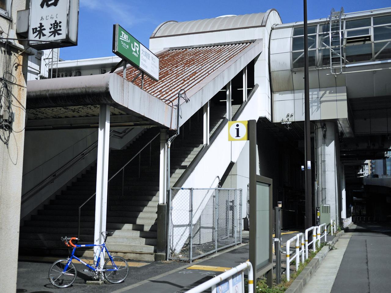 大崎駅東口が地味すぎる