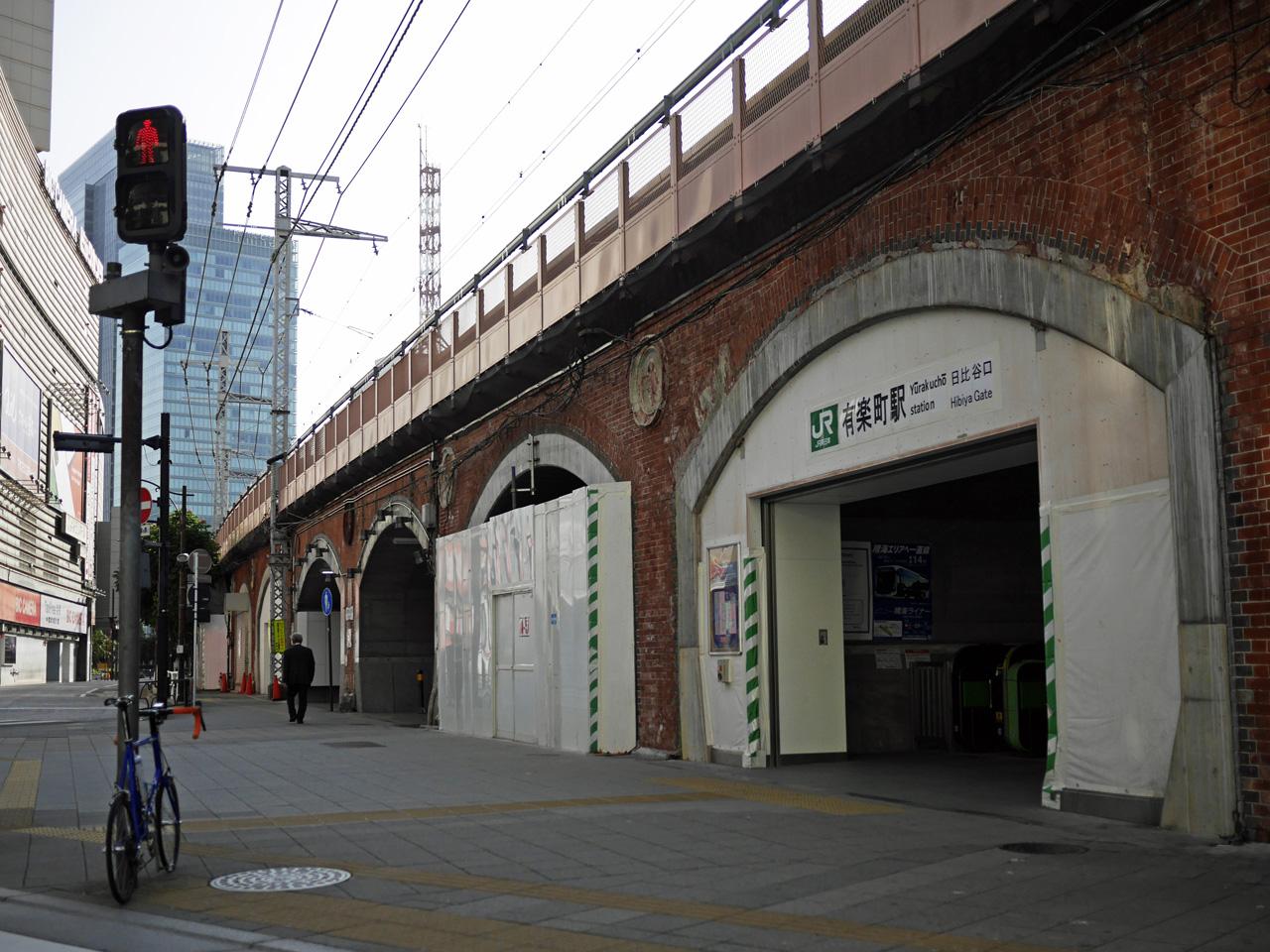 有楽町駅日比谷口