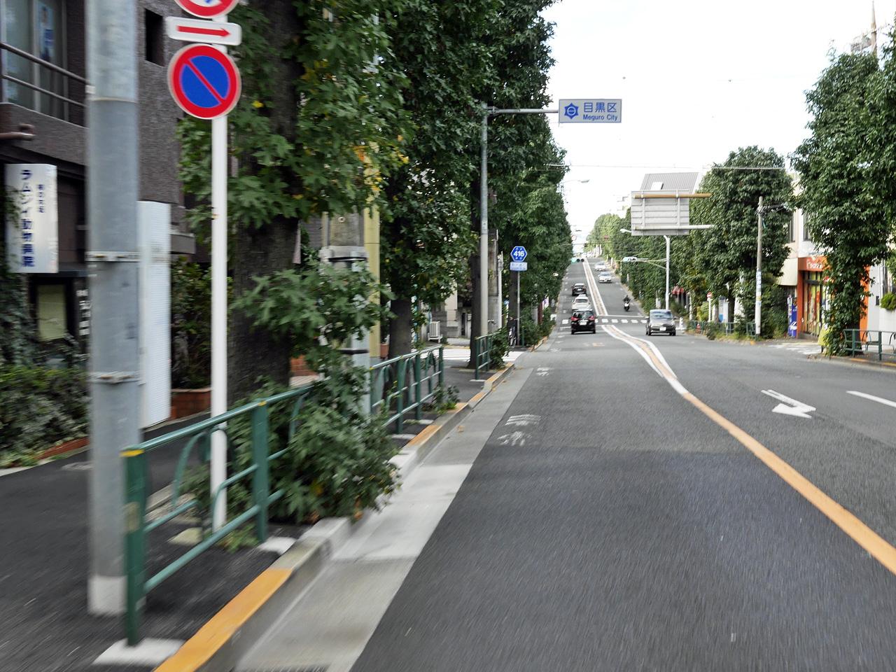 駒沢通りを西走して多摩川方面へ