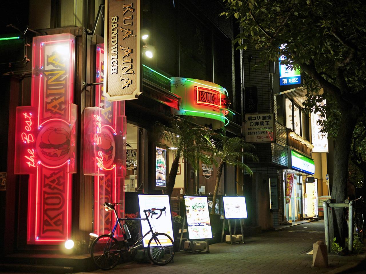 クア・アイナ神田駿河台店でGIOS FELUCA