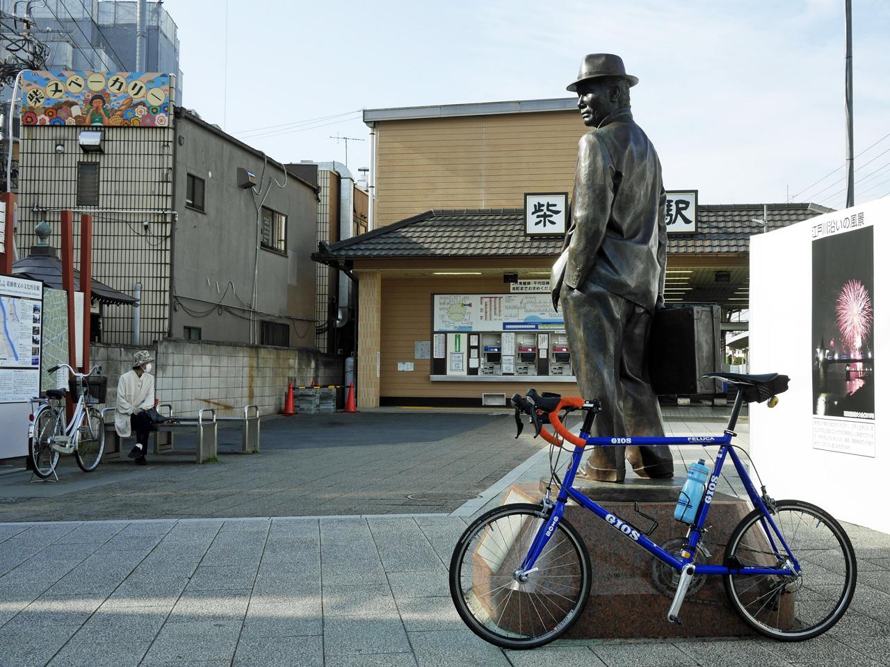 柴又駅の寅さん像と GIOS FELUCA