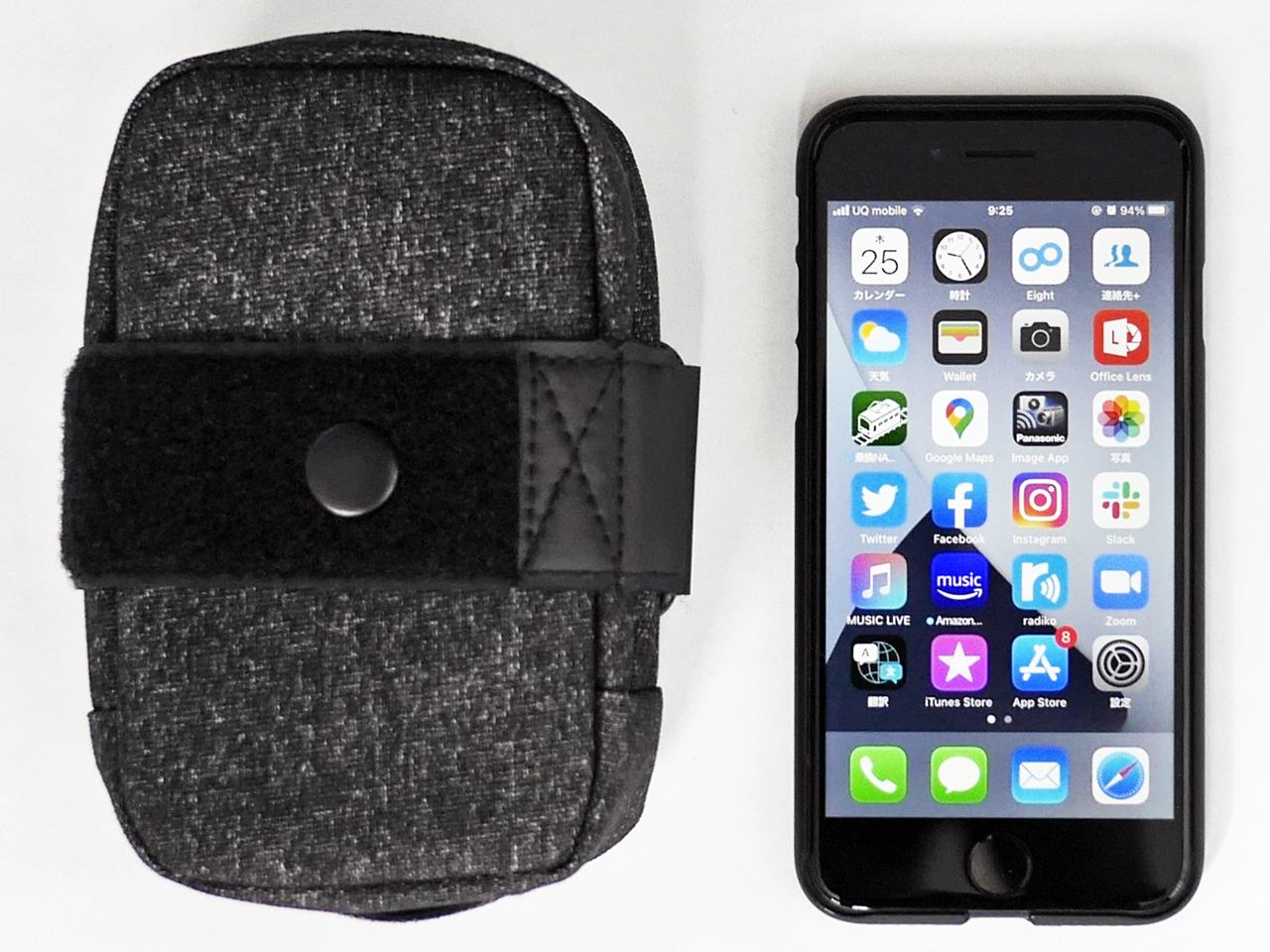 BBB コンパック と iPhone SE2 のサイズ比較