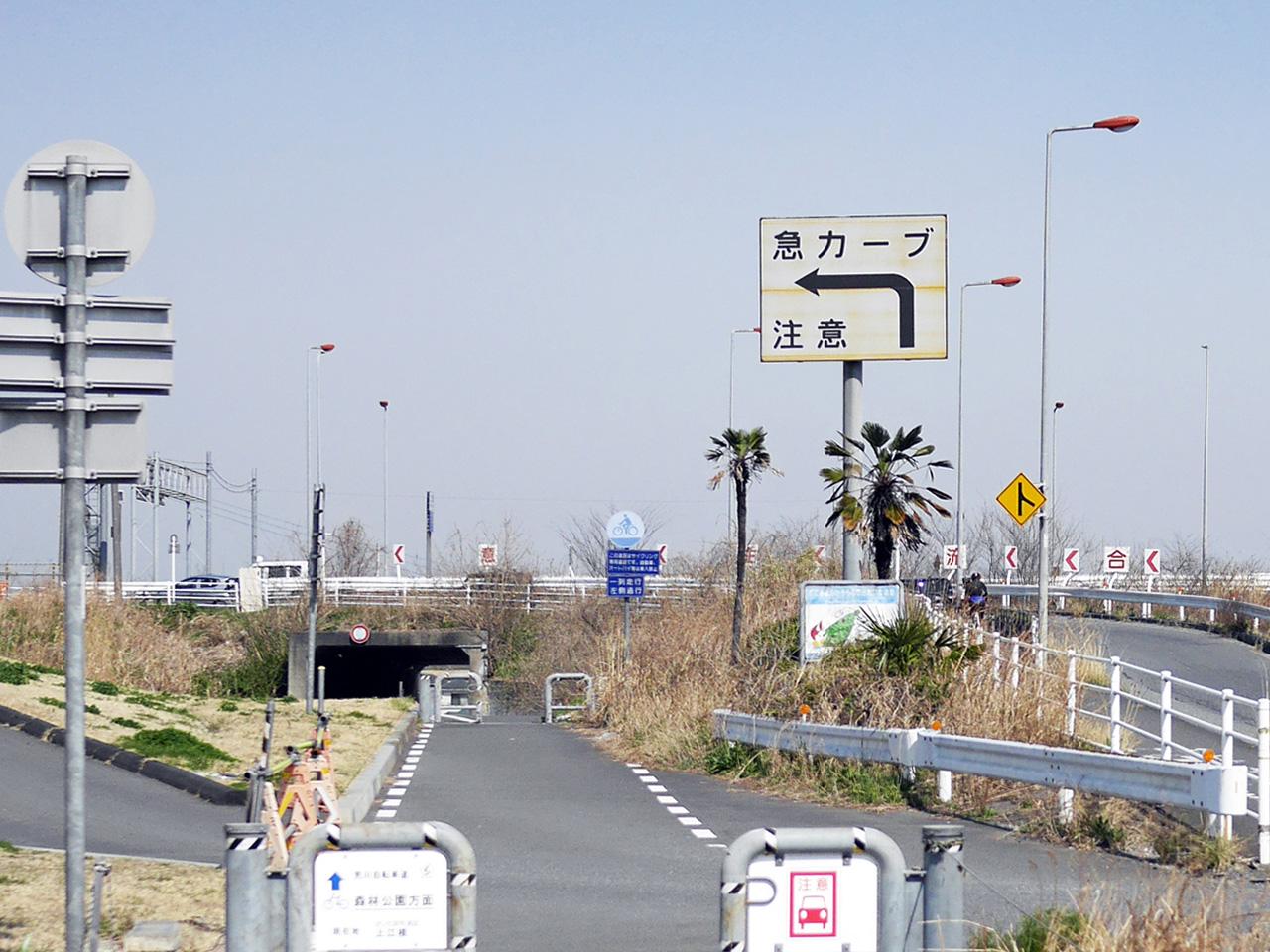 上江橋を潜るトンネルが通行可能になり走りやすくなった