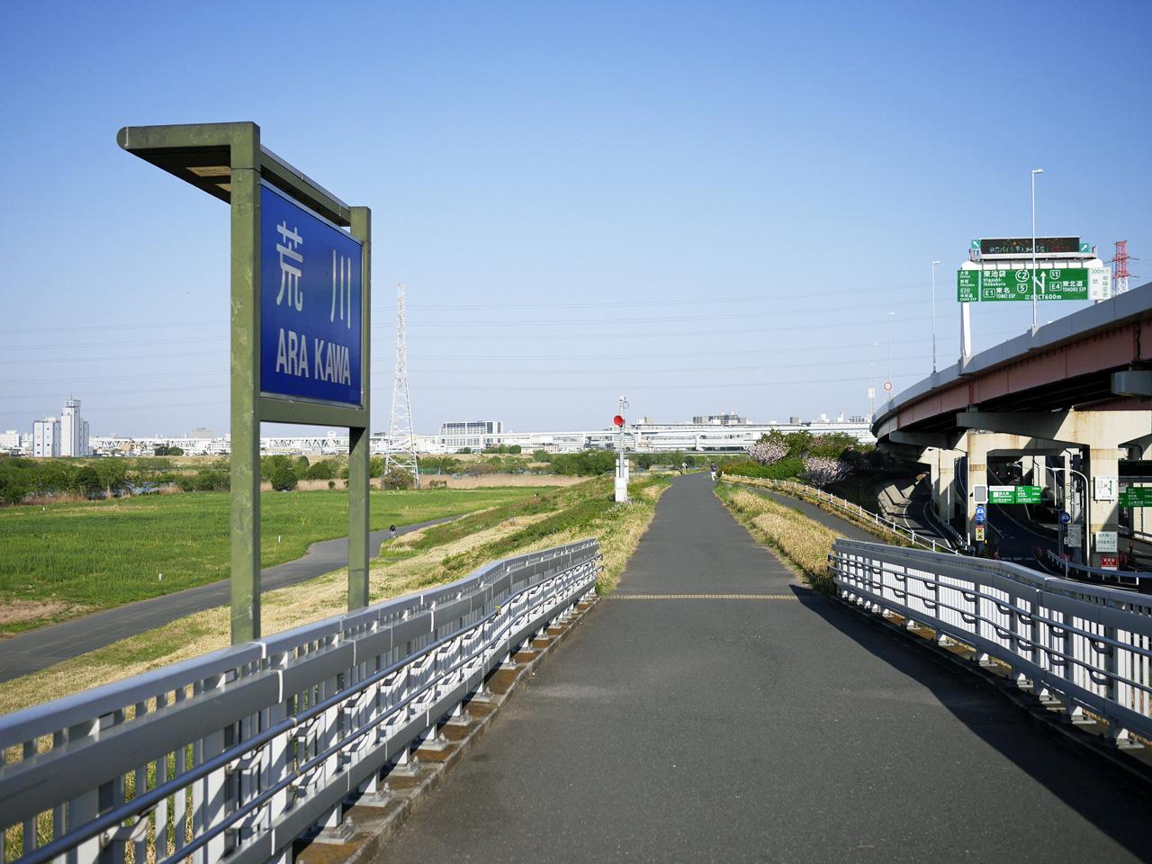 扇大橋北詰から荒川サイクリングロードへアプローチ