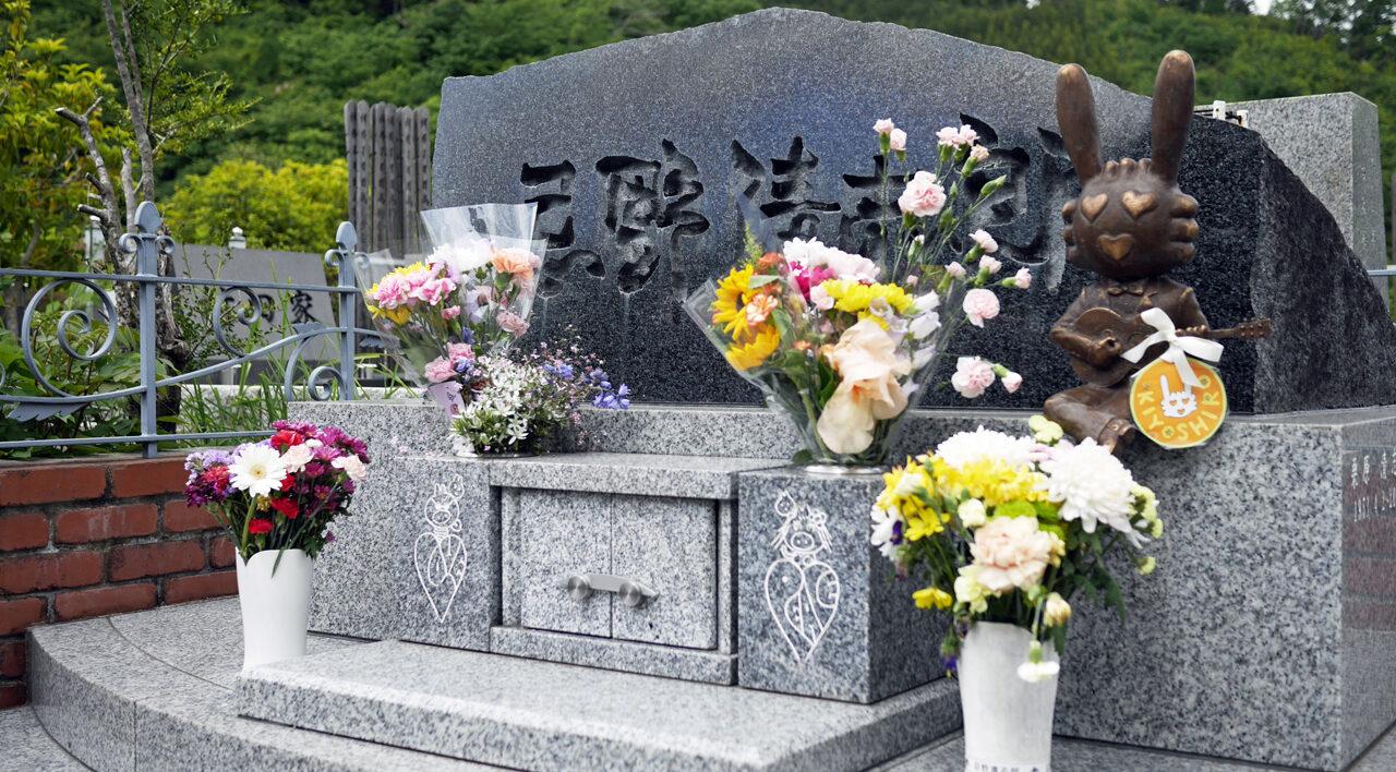 忌野清志郎の墓碑