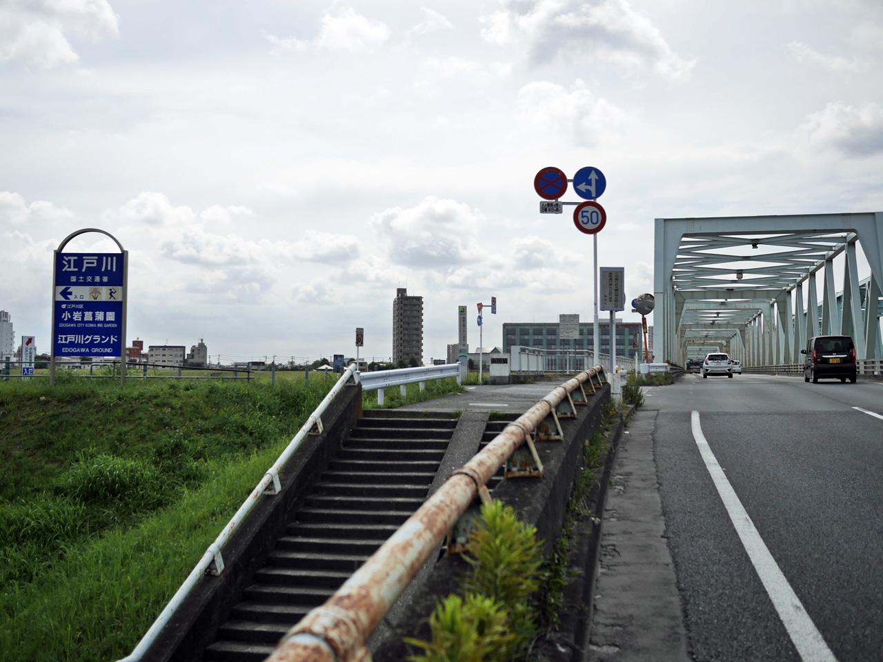 市川橋の西詰から江戸川CRへアプローチ
