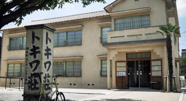 トキワ荘マンガミュージアムとBRUNO SKIPPER