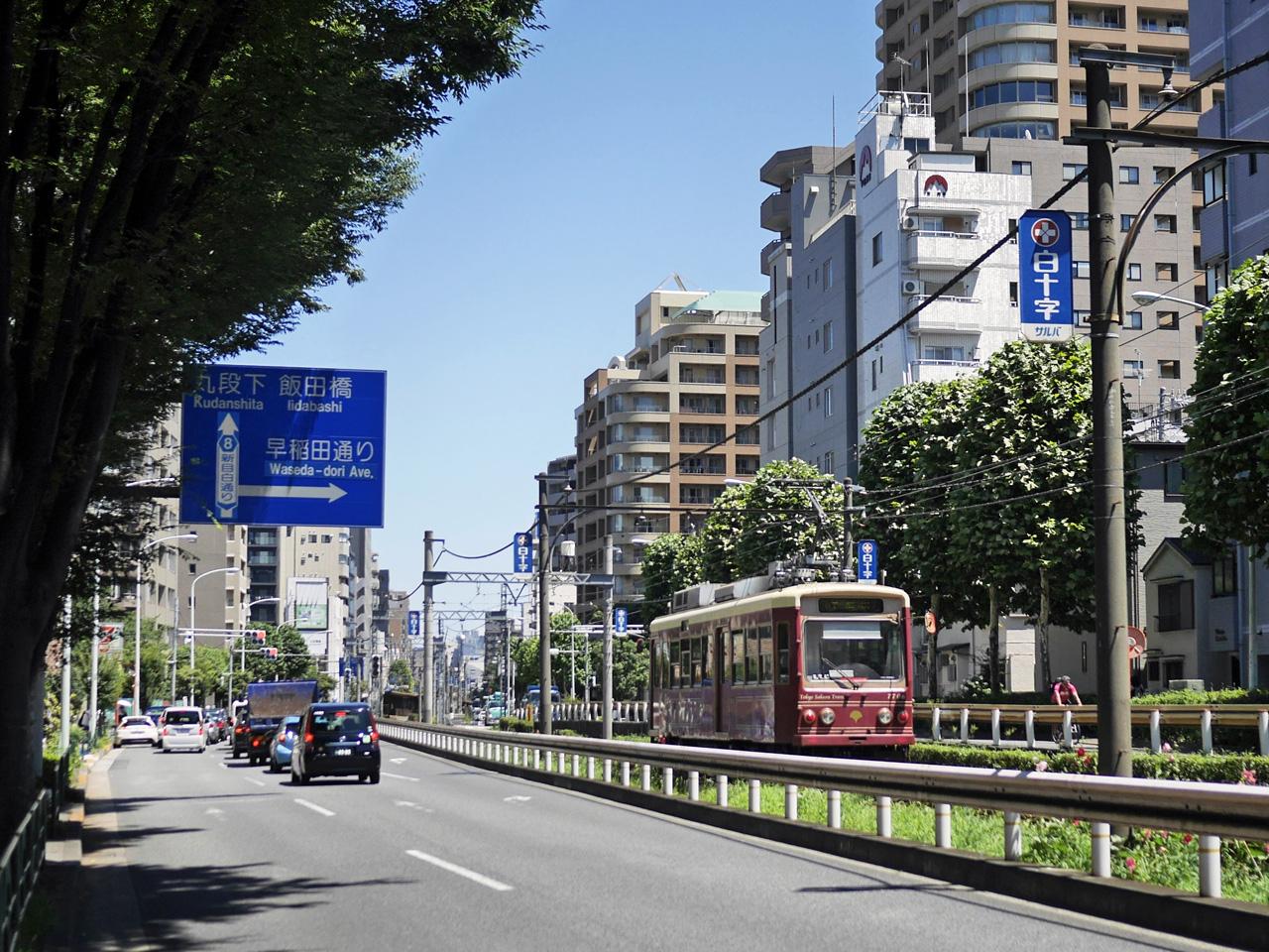 新目白通りで飯田橋へ向かう