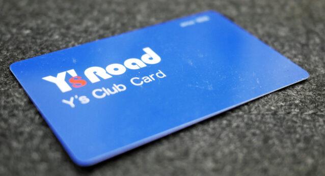 ワイズロードのポイントカード Y's Club Card