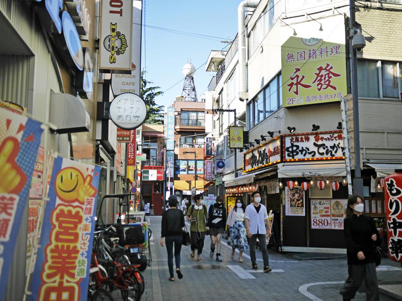高円寺純情商店街を進む
